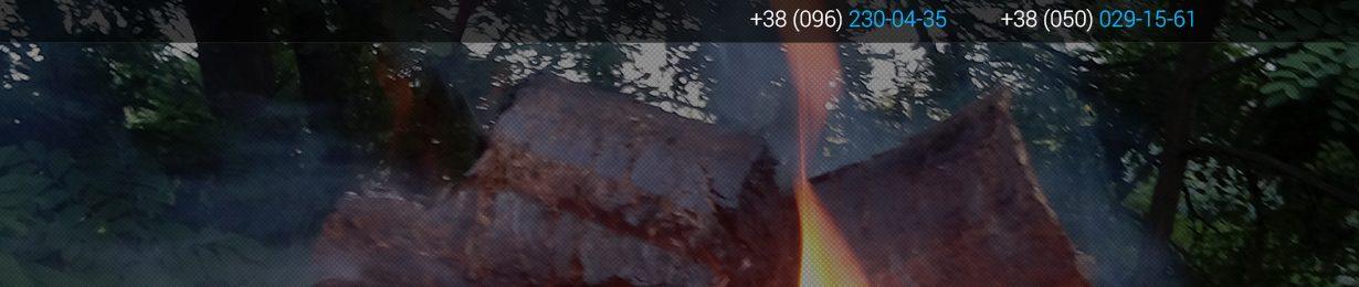 Топливные брикеты в Запорожье